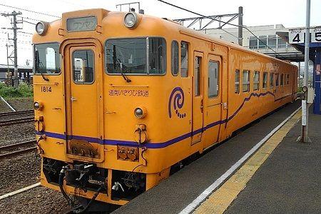 いさりび鉄道96