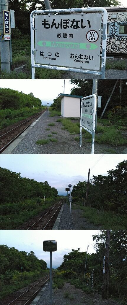 宗谷本線02_a14