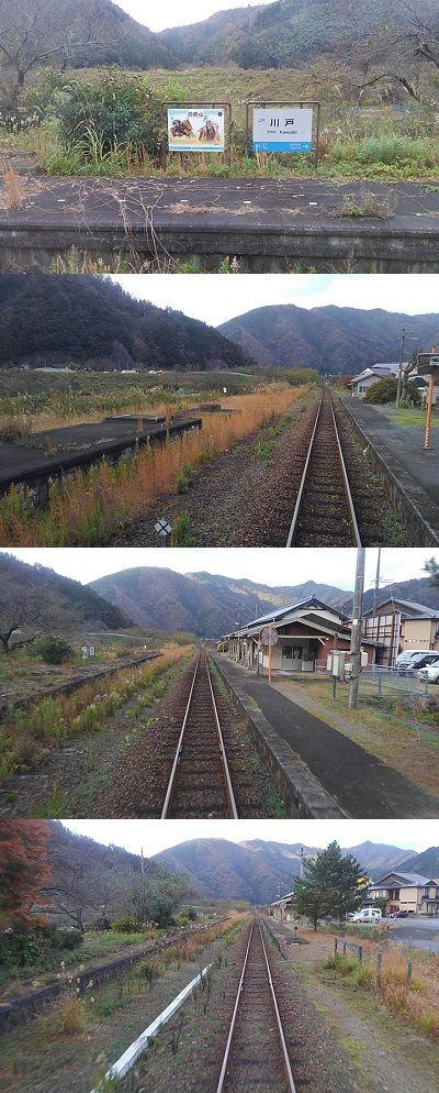 三江線c06