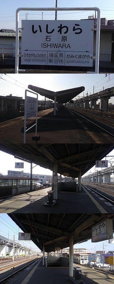 秩父鉄道a30