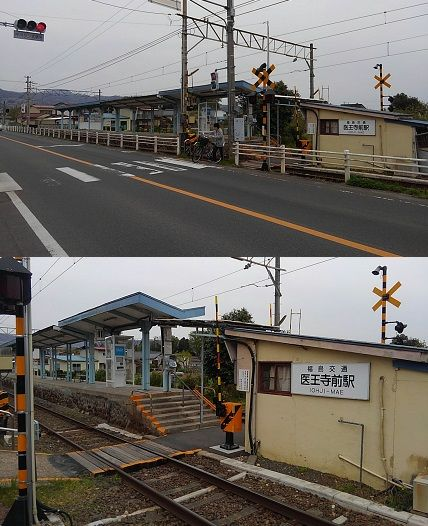 福島交通飯坂線43