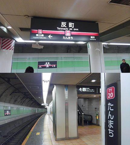 東急東横線13