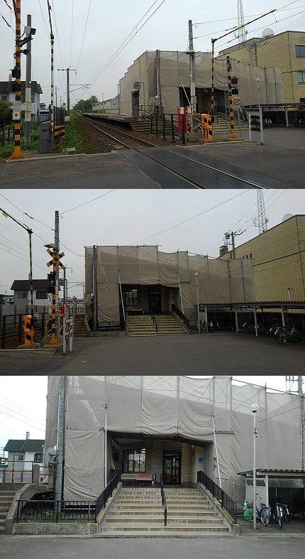 いさりび鉄道a02