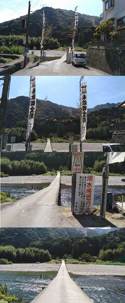 錦川鉄道93