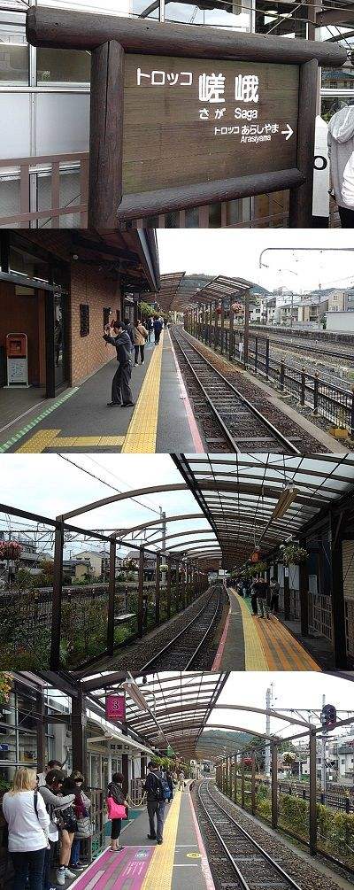 嵯峨野観光鉄道17