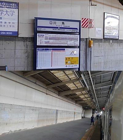 東武越生線08