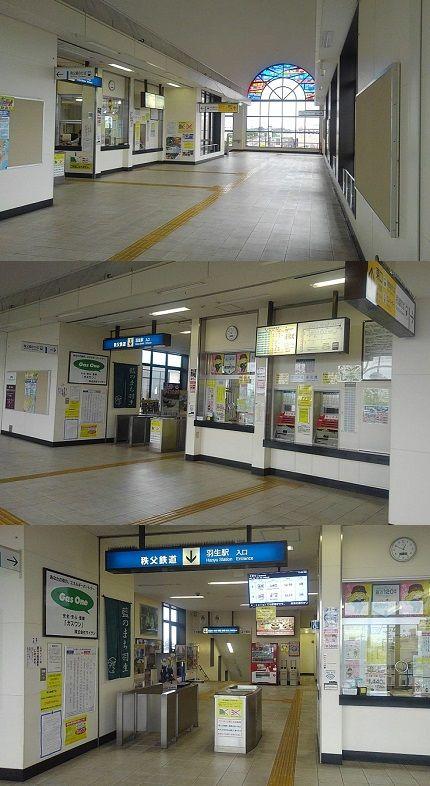 秩父鉄道e78