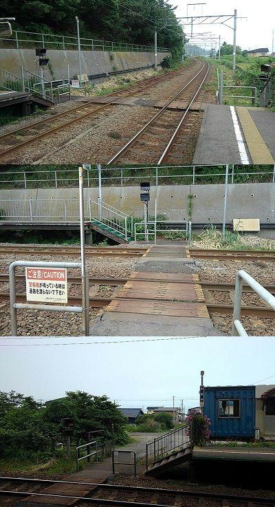 いさりび鉄道44