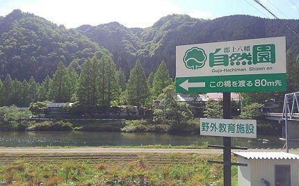 長良川鉄道a92