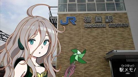 57_みづほ_駅03
