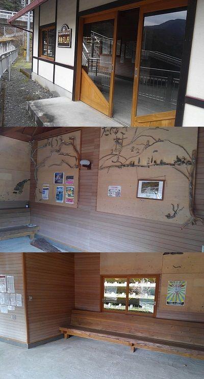 大井川鐵道井川線a67