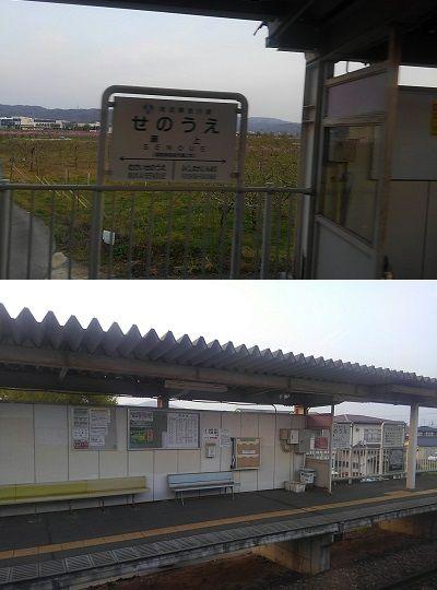 阿武隈急行46