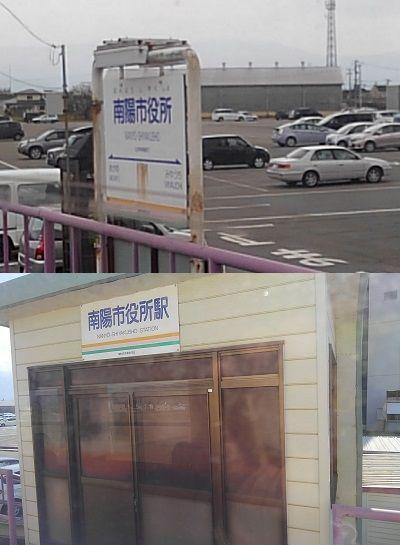 山形鉄道フラワー長井線11