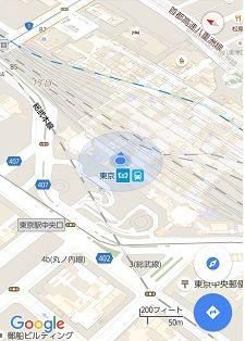 東京メトロ丸の内線70