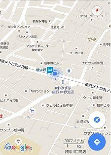 東京メトロ丸の内線16