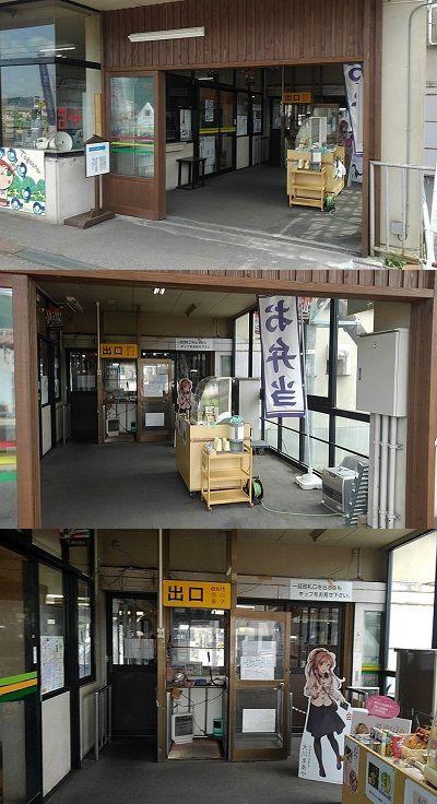 会津鉄道会津線86