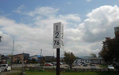 札沼線b23