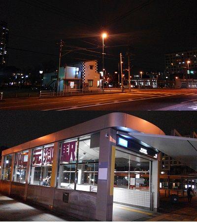 埼玉高速鉄道07