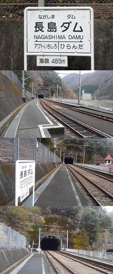 大井川鐵道井川線c31