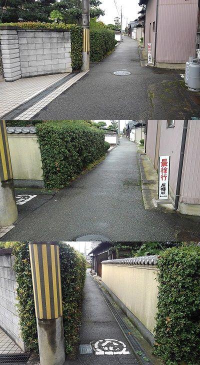 三木鉄道三木線05