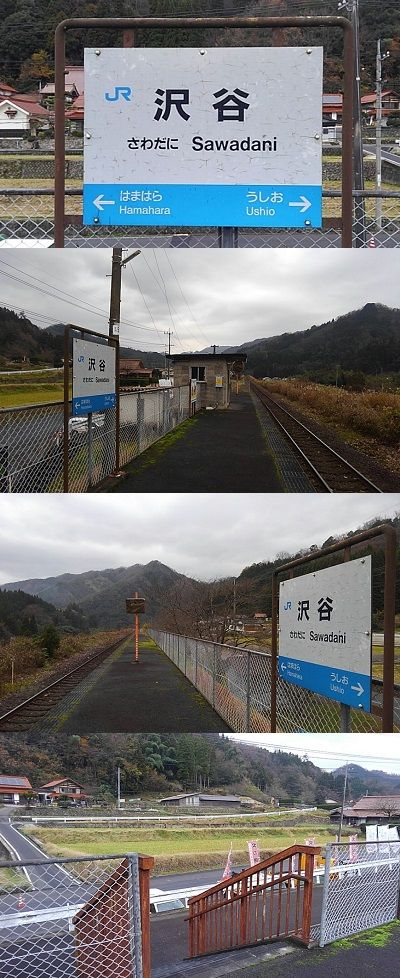三江線a76