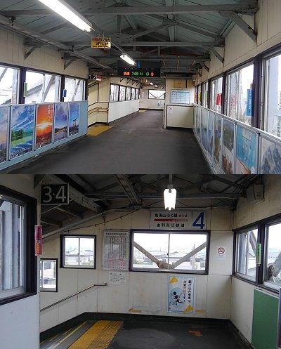 由利高原鉄道05