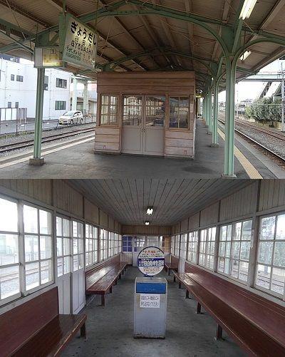 秩父鉄道a05