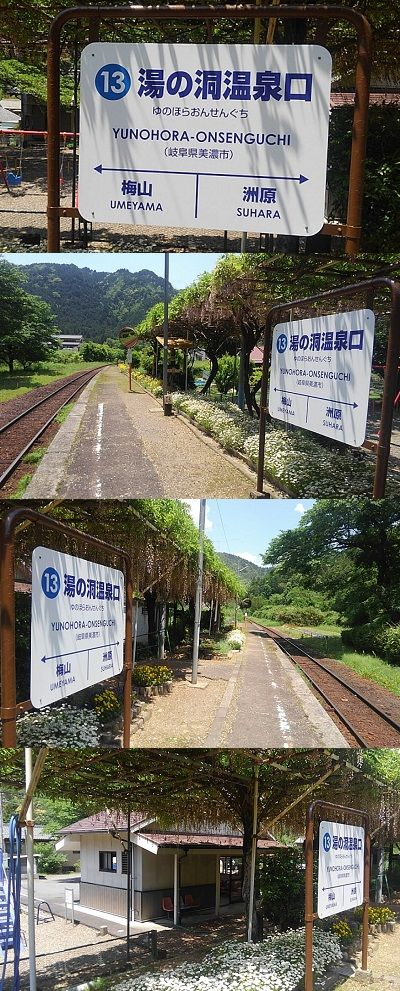 長良川鉄道92