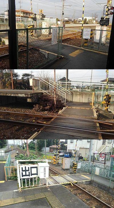 秩父鉄道a01