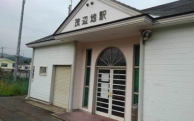 いさりび鉄道68