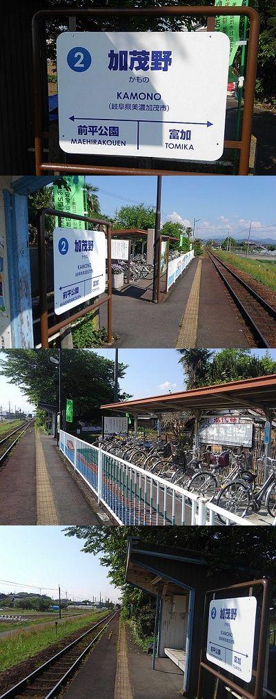 長良川鉄道14