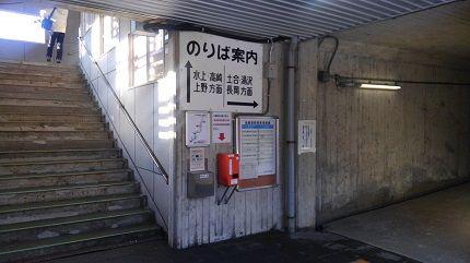 上越線17