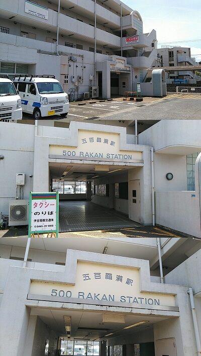 伊豆箱根鉄道大雄山線82