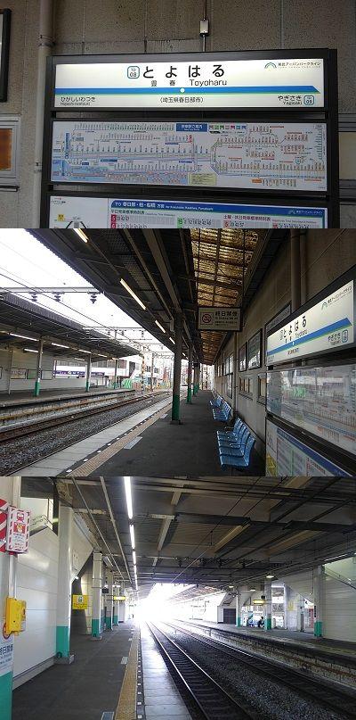 東武野田線36