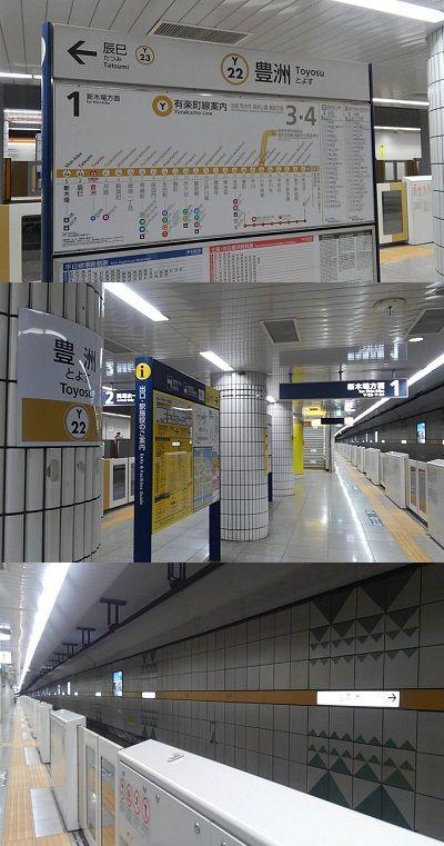 東京メトロ有楽町線90