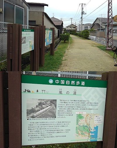 下津井電鉄85