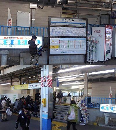 東武野田線15