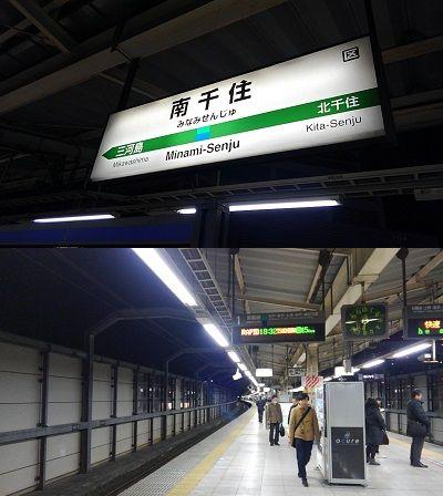 常磐線423