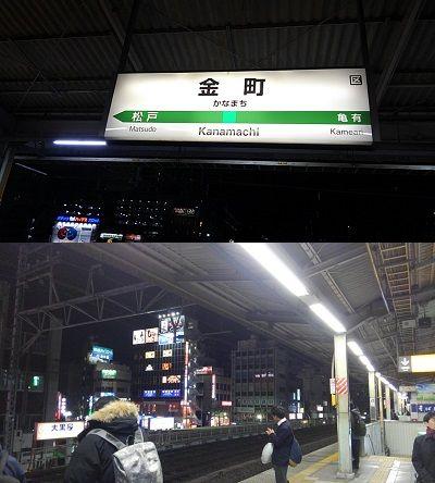 常磐線411