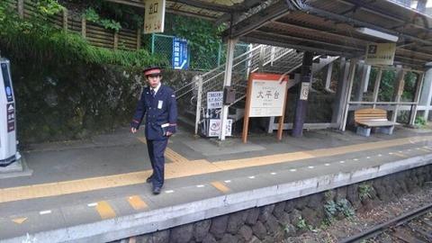 箱根登山鉄道06