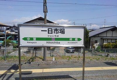 大糸線12