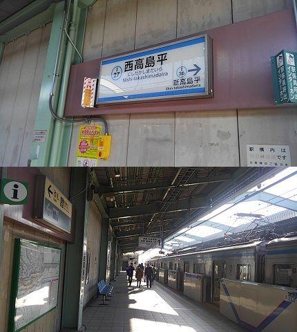 都営三田線01