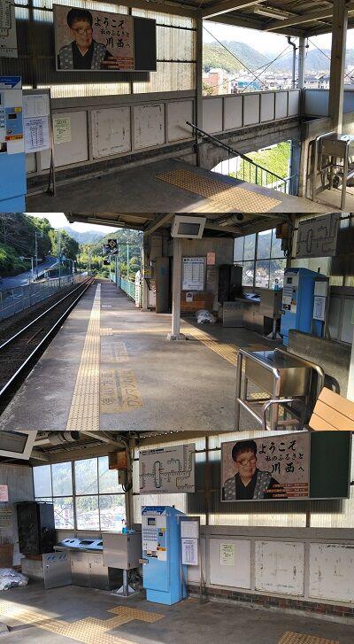 錦川鉄道57