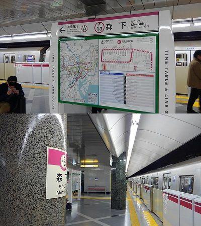 都営大江戸線24