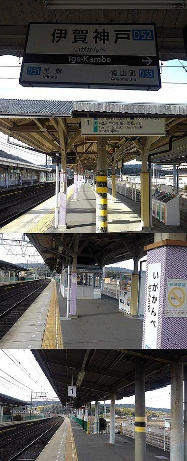 伊賀鉄道03