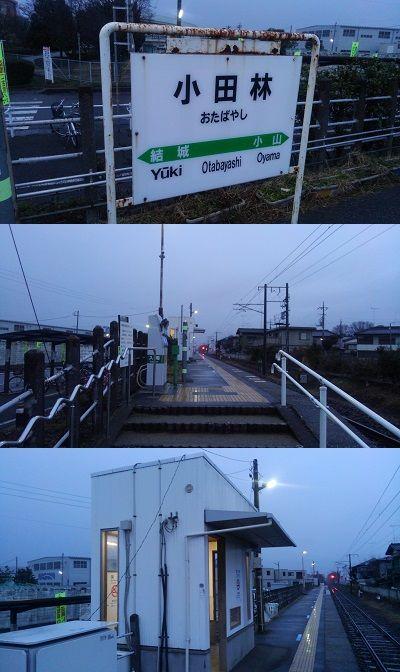 水戸線22