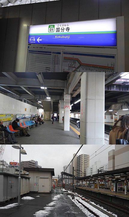西武国分寺線01