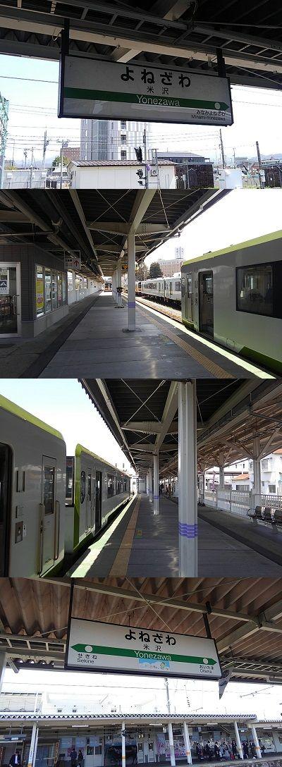 米坂線24