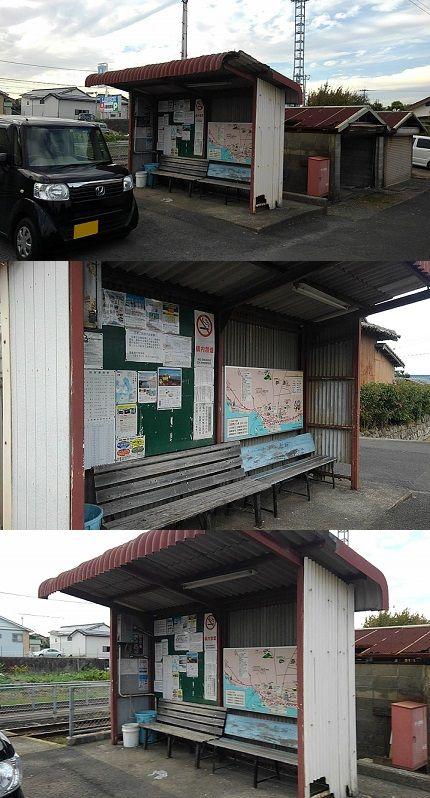 島原鉄道b62