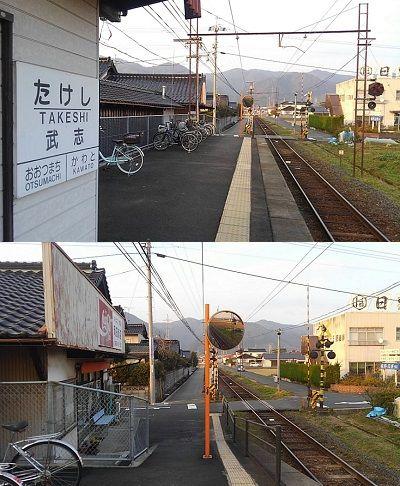 一畑電車_北松江線22